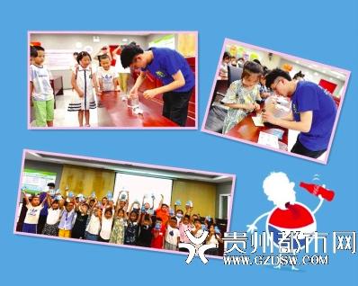 小车河街道夏令营活动 30名儿童现场DIY五彩泡泡机