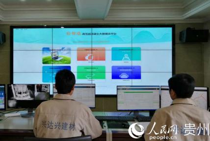 """贵州贵阳:从""""制造""""到""""智造"""" 推动传统工业新升级"""