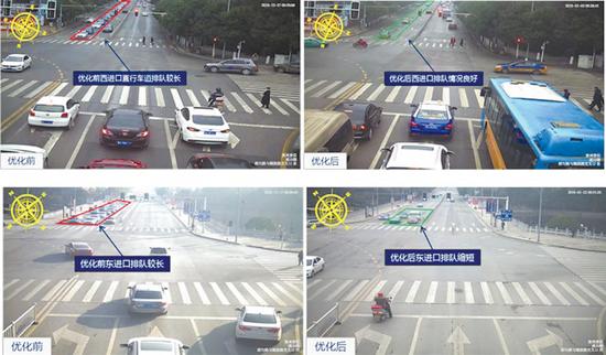 湖滨路/都匀路口,东西进口优化前后对比。 (视频截图)