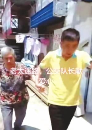 邓治超带老人找回家的路。 视频截图
