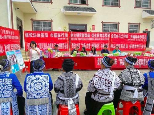 """""""关爱工程""""法制宣传活动在六广镇举行"""