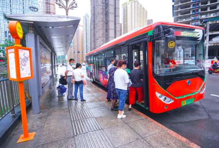 """助推""""三感社区""""建设 花果园穿梭巴士正式发车"""