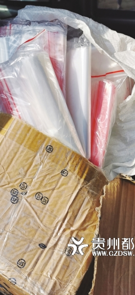 收到的货全是塑料袋。 受访者供图