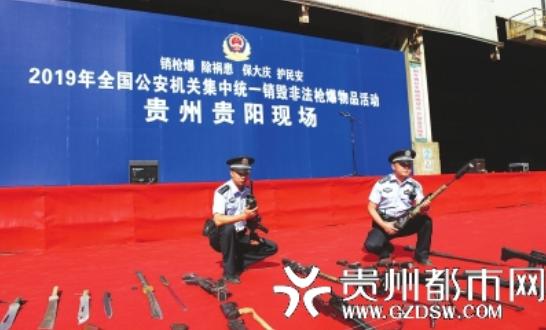 民警在查验枪支。