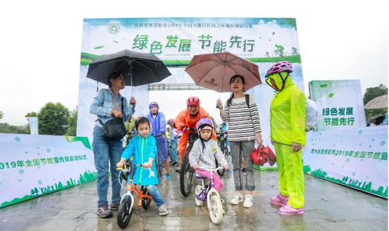 贵州省暨贵阳市2019年全国节能宣传周活动启动