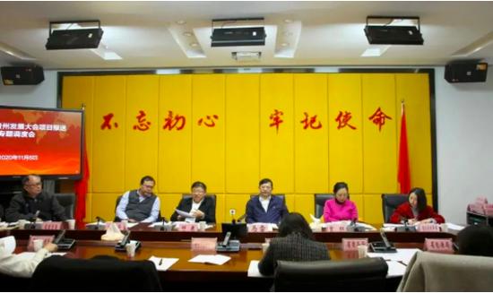 央企助力贵州发展大会项目报送专题调度会在省投资促进局召开