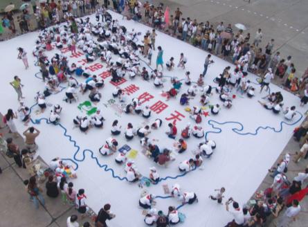 贵州省青基会组织的城乡儿童手拉手活动。