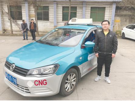 好心司机吴洪清。