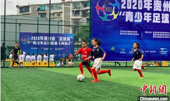 图为丙组赛事的精彩瞬间。贵州省足协供图图为丙组赛事的精彩瞬间。贵州省足协供图