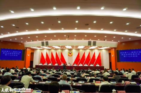 张仕福被免去贵州省政协常务委员、人口资源环境委员会主任职