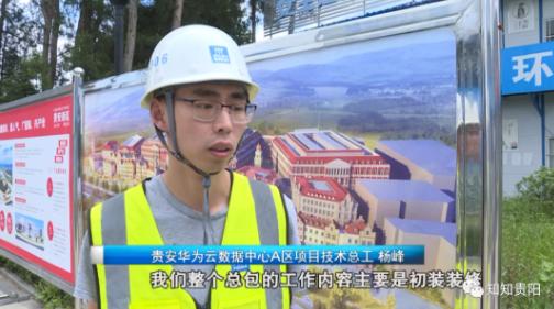 贵州数字经济增速连续五年全国第一