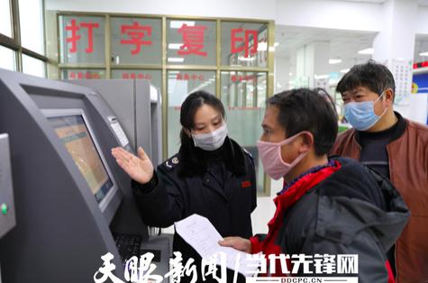 贵州毕节经开区税务局工作人员耐心为疫情期间享受1%增值税税率的纳税人讲解自助开票操作、宣传优惠政策。