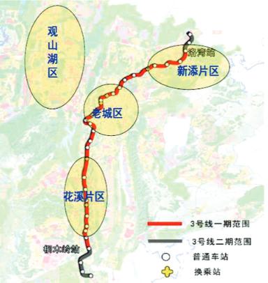 贵阳地铁3号线示意图