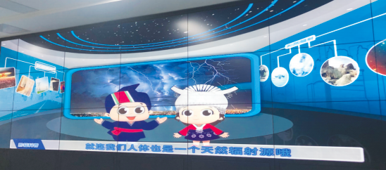 贵州辐射电子科普馆昨日开馆