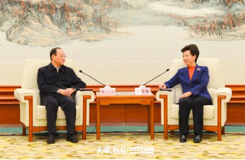 谌贻琴会见国际山地旅游联盟副主席邵琪伟一行