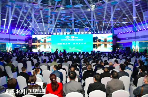 2020中国·贵州食用菌产业发展大会开幕 孙志刚 谌贻琴作批示