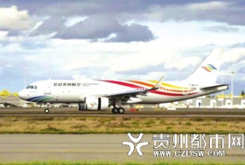 多彩贵州航空将引进首架A320NEO