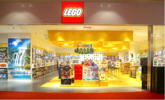 乐高®授权专卖店贵州首店于贵阳盛大开业 乐高玩乐体验激发当地儿童和粉丝创意灵感