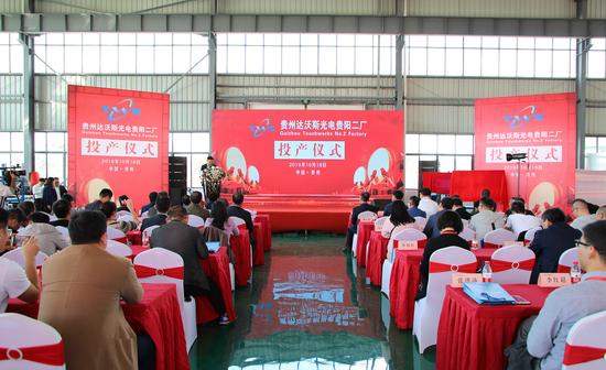 贵州达沃斯光电二厂投产 业内首家用机械手臂拿取大尺寸玻璃上下料