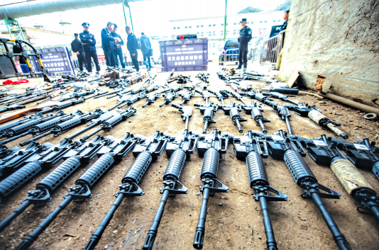 贵州警方销毁非法枪支2760支