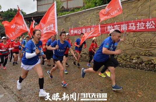 周末苗寨马拉松体验跑受欢迎