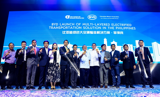 比亚迪3.0交通解决方案在菲律宾落地
