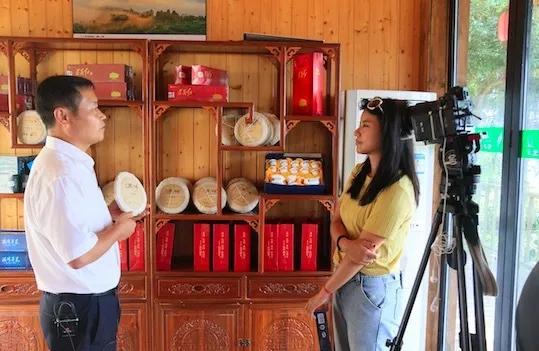 东森电视台采访贵州湄潭沁园春茶业有限公司总经理赵吉伟