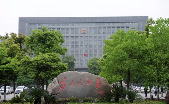省政府大院广场。
