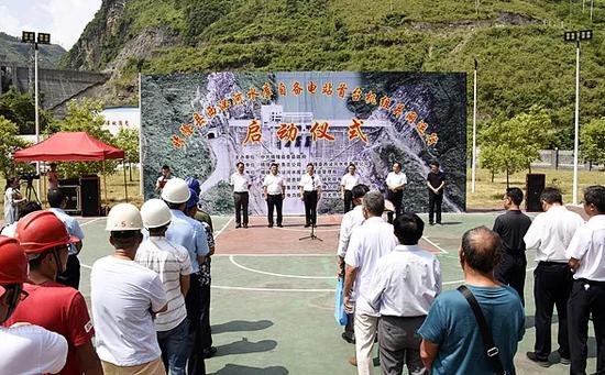 晴隆县西泌河水库自备电站首台机组并网运行
