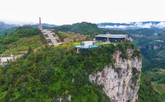 川滇黔三省交界贵州地貌图