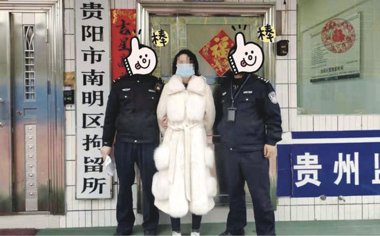 女子被送到拘留所(警方供图)