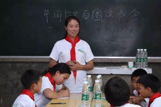 """因""""特岗计划""""而投身乡村教育的陈美荣 陈美荣供图"""