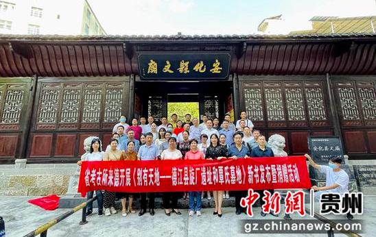 中国首本考古扶贫田野调查报告出炉