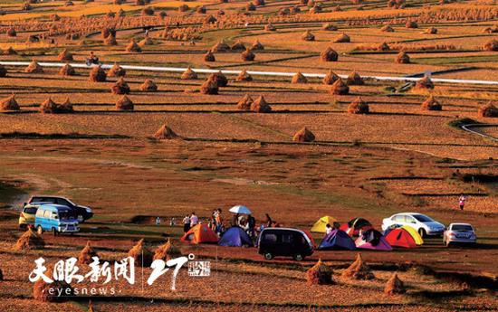 乌蒙大草原露营