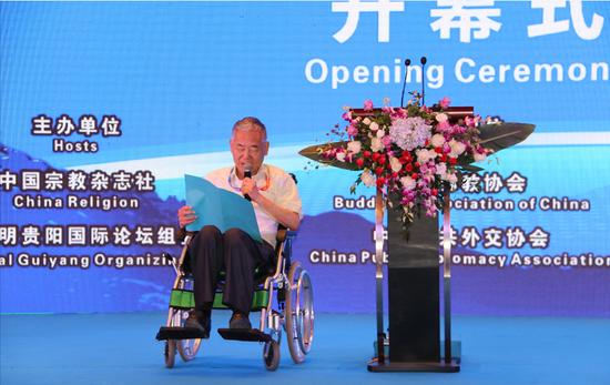 中国科学院院士、香港中文大学研究中间教授孔祥复演讲