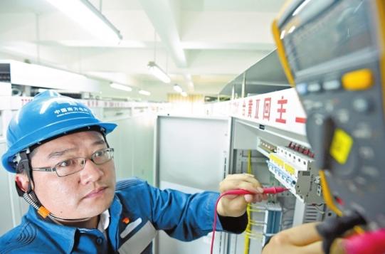 贵州前8月电力交易改革释放红利40亿元