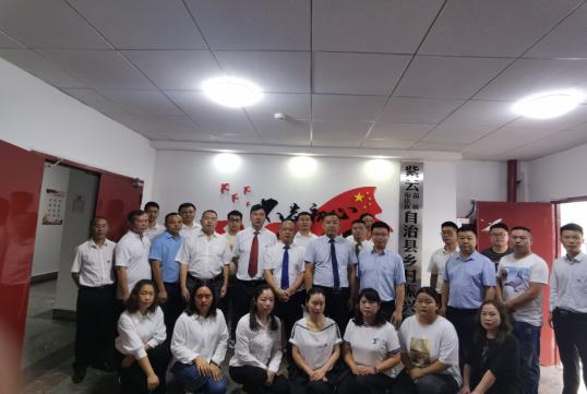 紫云自治县乡村振兴局挂牌成立