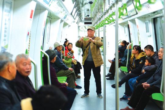 贵阳地铁1号线开通