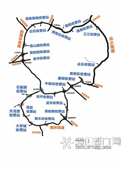 贵阳环城高速示意图。
