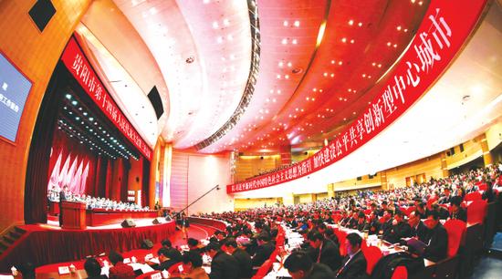贵阳市十四届人大三次会议开幕会现场