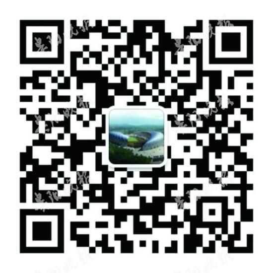 """扫码""""贵阳体育""""微信公众号报名"""