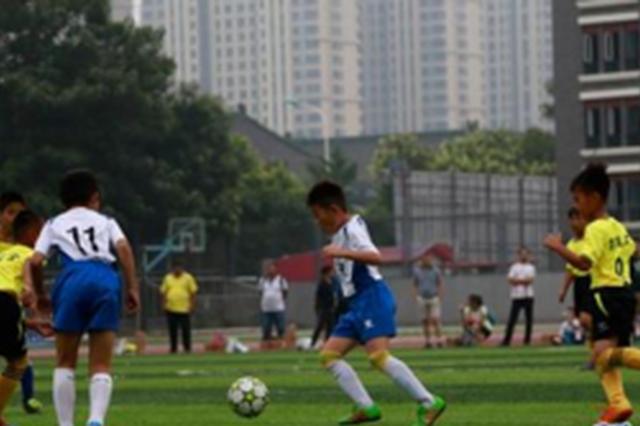 贵阳市足球协会 招募零零后足球运动员