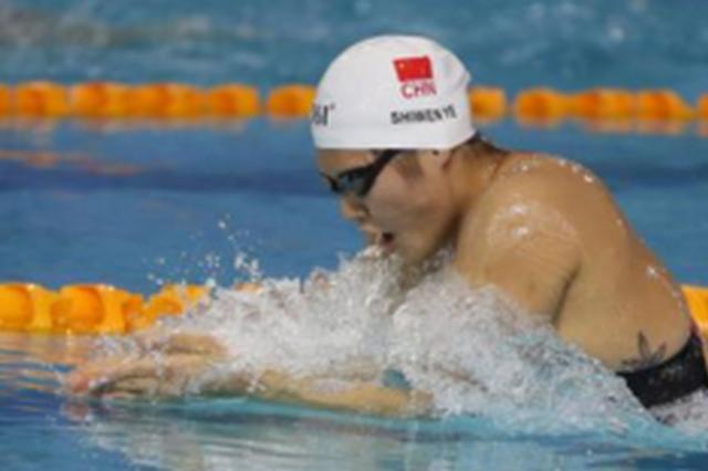 2017墨西哥世界残奥游泳锦标赛:贵州女孩勇夺2金1银