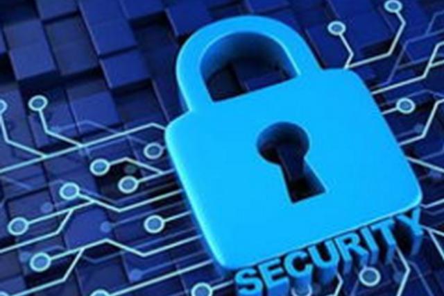 双龙经济区地税局开展网络安全应急演练