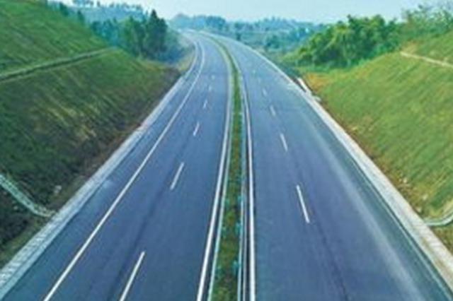 贵阳到黄平新建6车道高速路 预计2019年底通车
