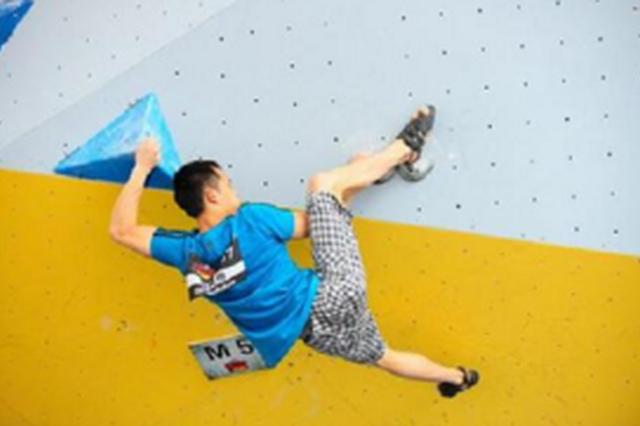 2017亚洲攀岩锦标赛:贵州13岁少年 获全能季军