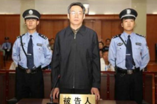 贵州省3名贪官被立案审查