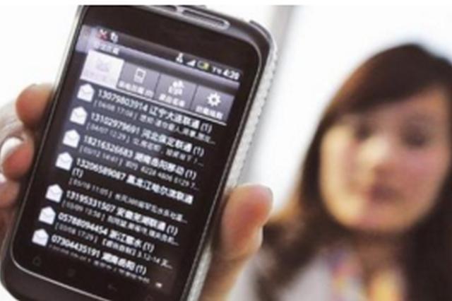 短信如何成为合法证据? 律师教你收集和保全方法