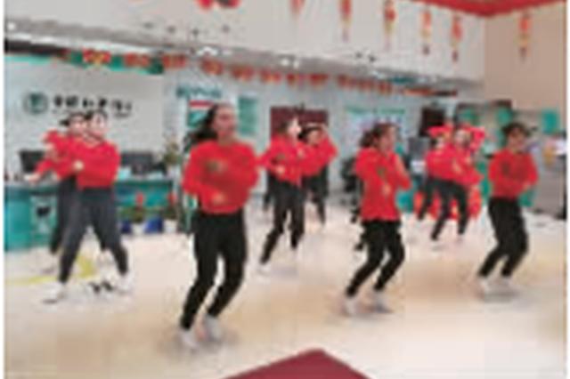 """农行贵州分行营业部 精彩""""快闪"""" 舞动春天"""