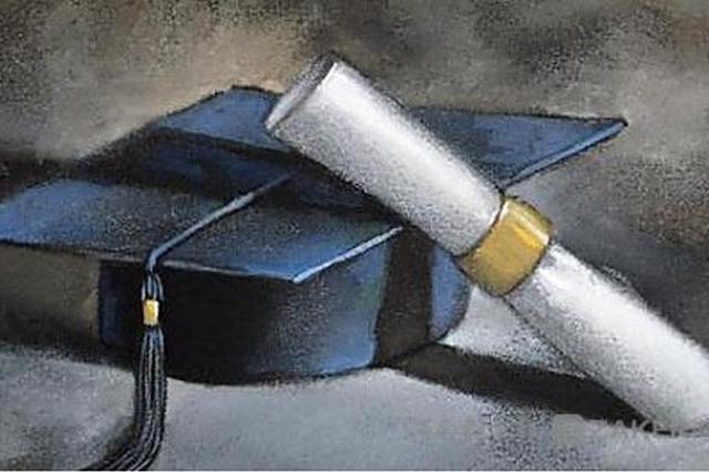贵州省新增12个博士学位授权点